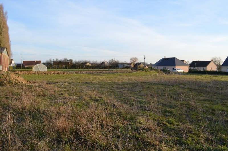 Vente terrain Alençon 11500€ - Photo 1
