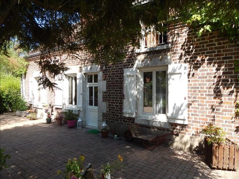 Vente maison / villa Vendome 195000€ - Photo 8