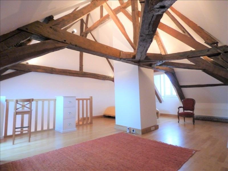 Venta  casa Souvigny 148000€ - Fotografía 6