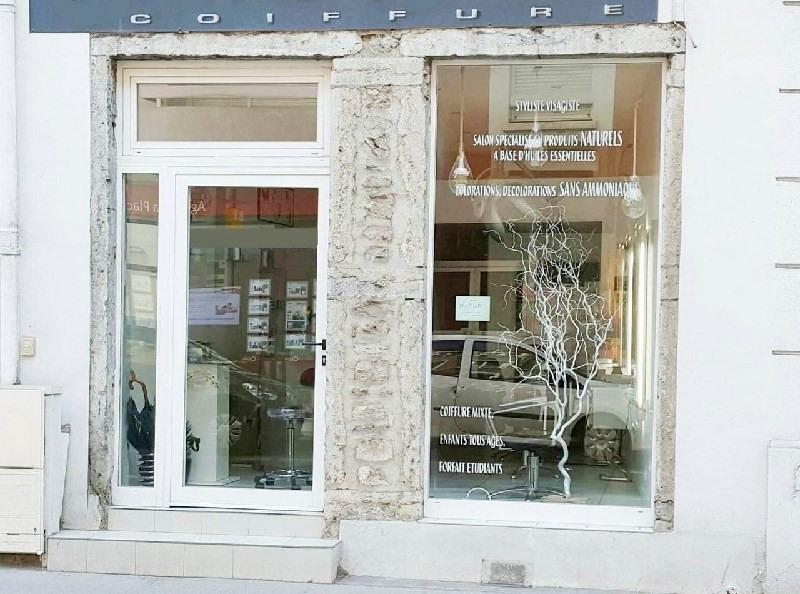 Vendita negozzio Lyon 5ème 30000€ - Fotografia 1