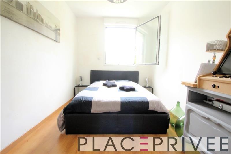 Produit d'investissement appartement Lay st christophe 160000€ - Photo 6