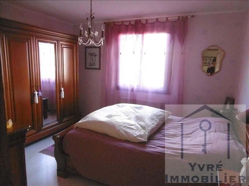 Vente maison / villa Yvre l'eveque 262500€ - Photo 8