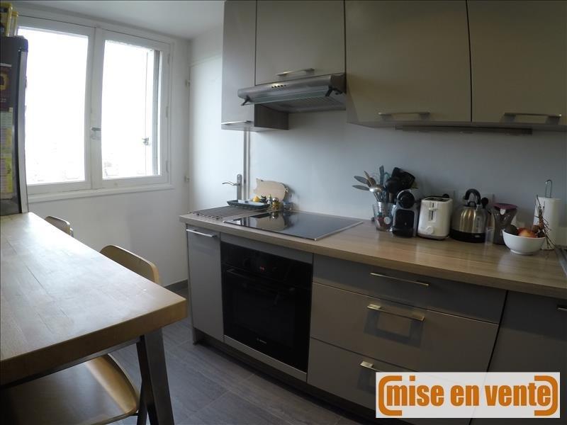 Vente appartement Champigny sur marne 245000€ - Photo 2