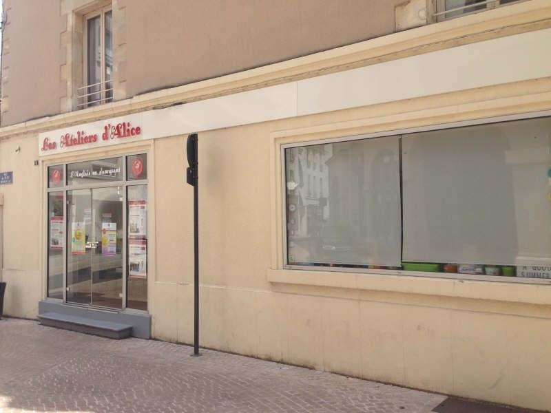 Sale empty room/storage Poitiers 119900€ - Picture 2