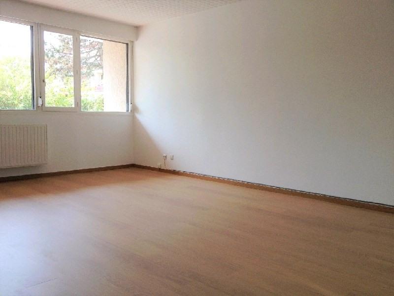 Sale apartment Bron 120000€ - Picture 2