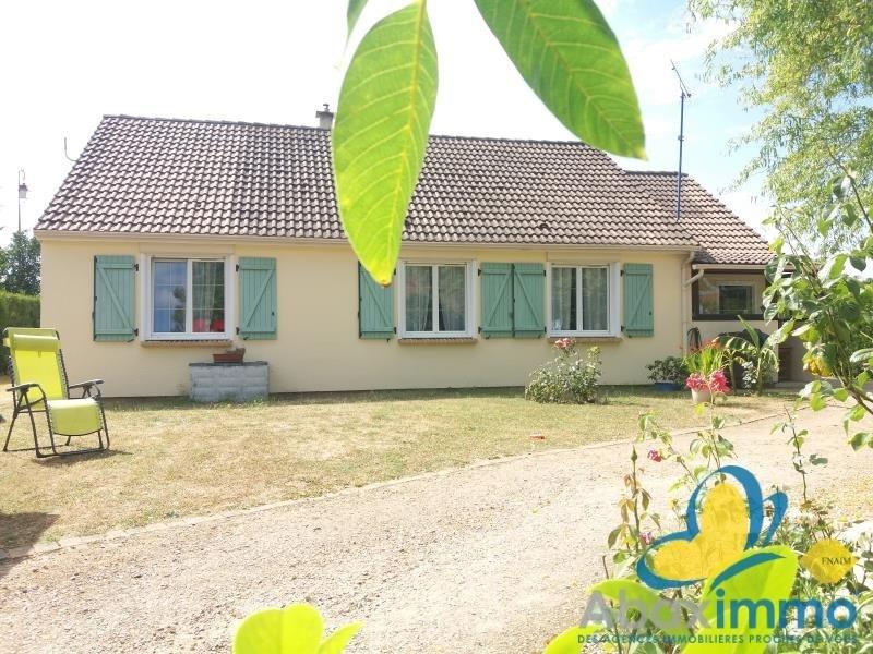 Vente maison / villa Morteaux couliboeuf 172400€ - Photo 1