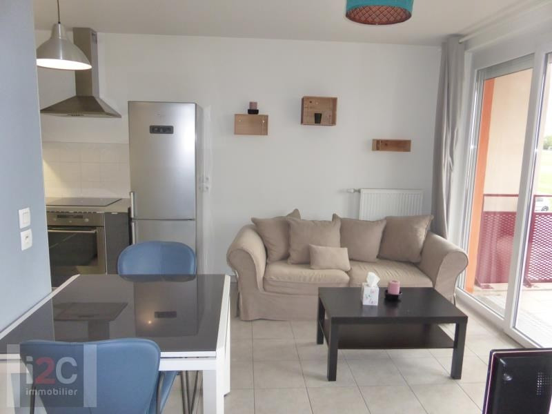 Location appartement Cessy 960€ CC - Photo 2