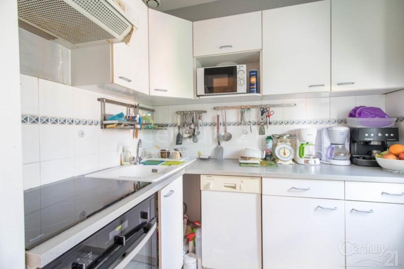 Sale apartment Plaisance du touch 144000€ - Picture 4