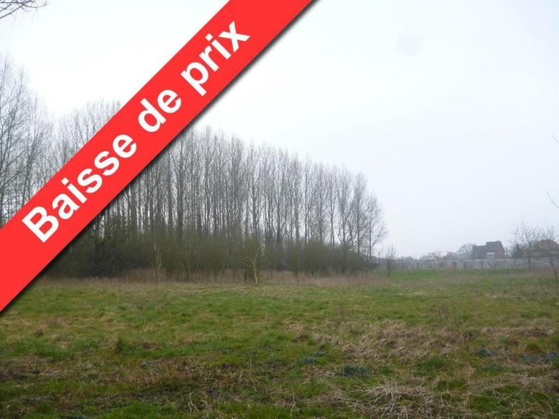 Vente terrain St hilaire cottes 182000€ - Photo 1