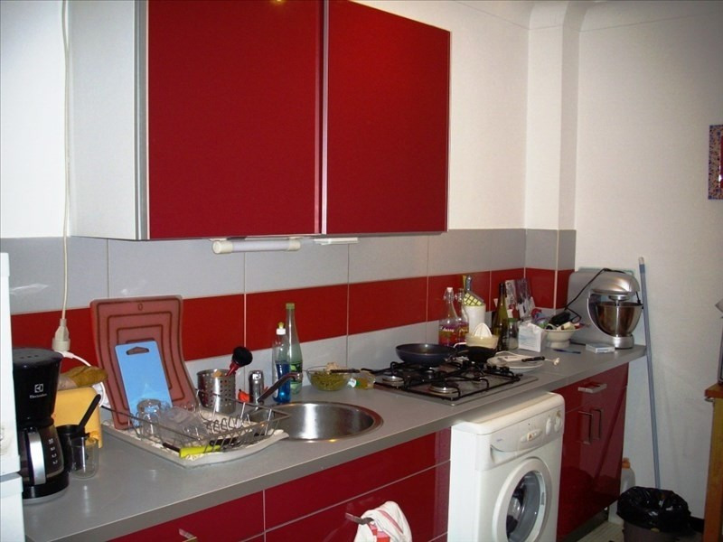 Vente appartement Nantes 108 500€ - Photo 2
