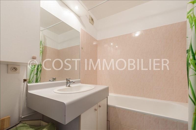 Vente appartement Asnieres sur seine 380000€ - Photo 9