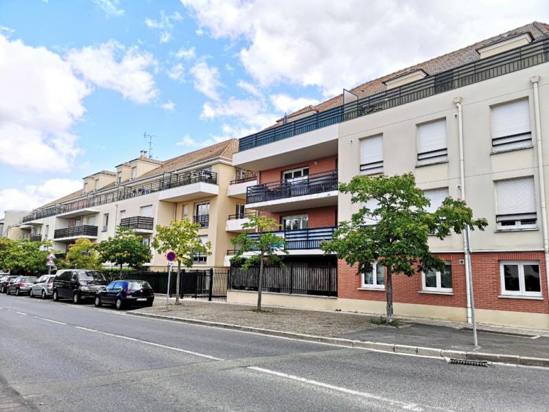 Appartement st ouen l aumone - 3 pièce (s) - 57 m²