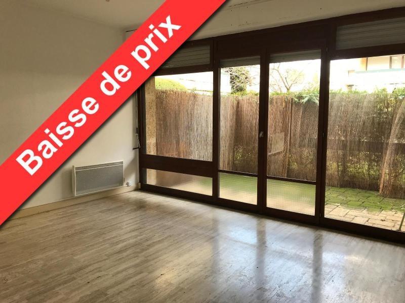 Location appartement Aix en provence 640€ CC - Photo 1