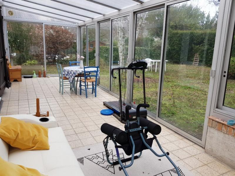 Vente maison / villa Sevran 280000€ - Photo 6