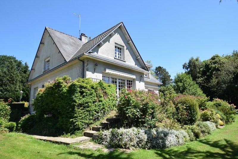 Verkoop  huis St lo 276000€ - Foto 6