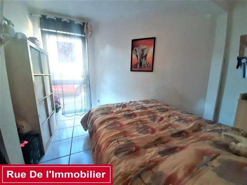 Vente appartement Gries 133800€ - Photo 6