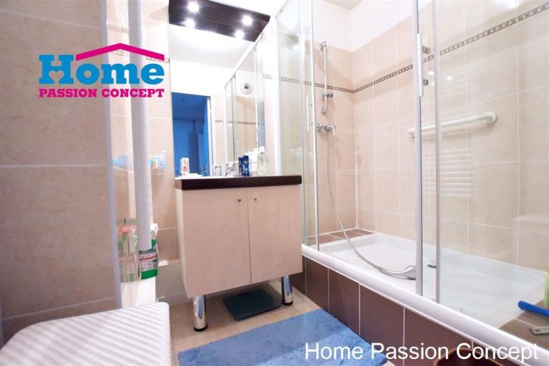 Vente appartement Nanterre 365000€ - Photo 6