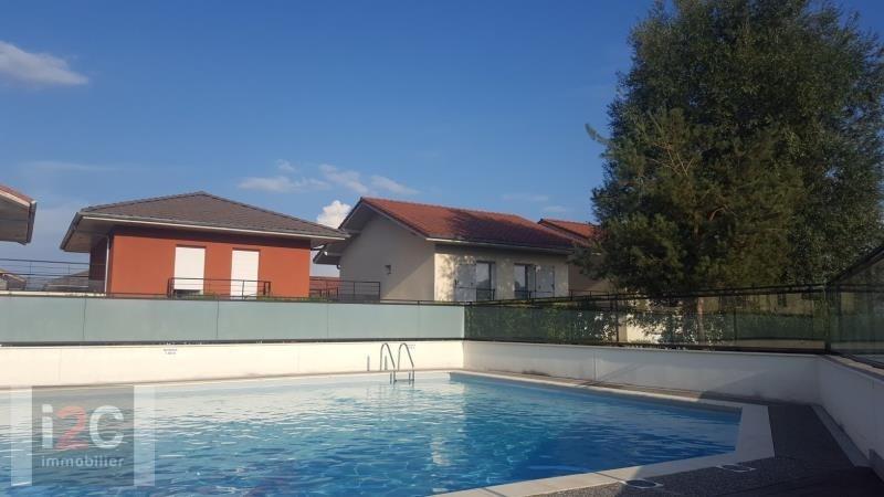 Sale apartment Prevessin 257500€ - Picture 7
