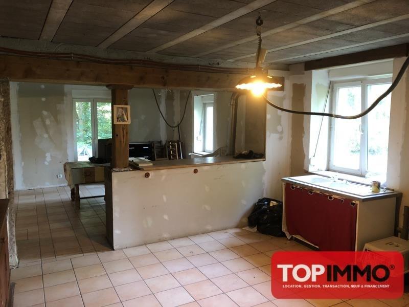 Verkauf haus Menil sur belvitte 65000€ - Fotografie 5