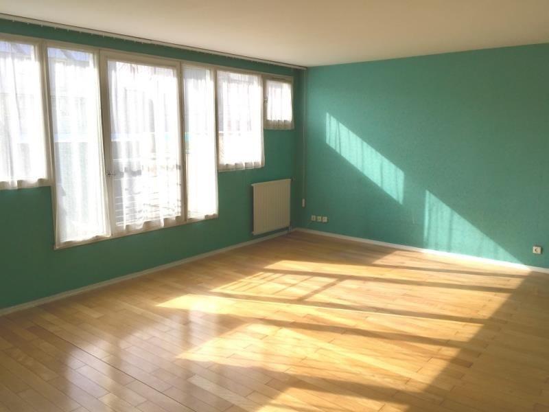 Sale apartment Ivry sur seine 420000€ - Picture 2