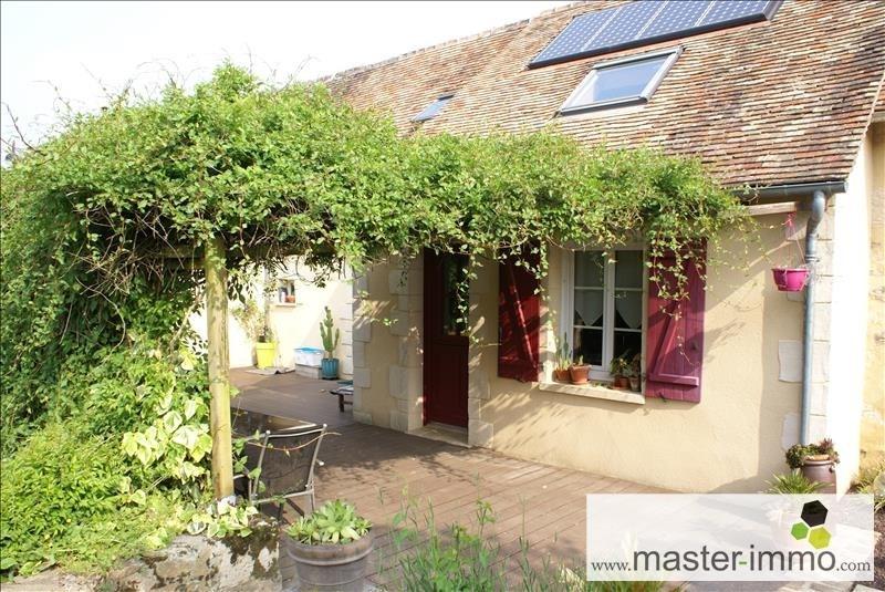 Venta  casa Mamers 232500€ - Fotografía 1