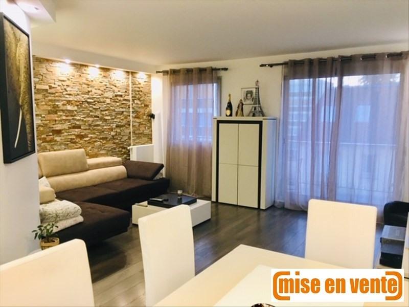 Vente appartement Le perreux sur marne 499000€ - Photo 1