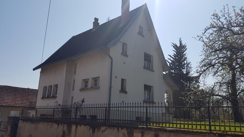 Vente maison / villa Seurre 145000€ - Photo 8