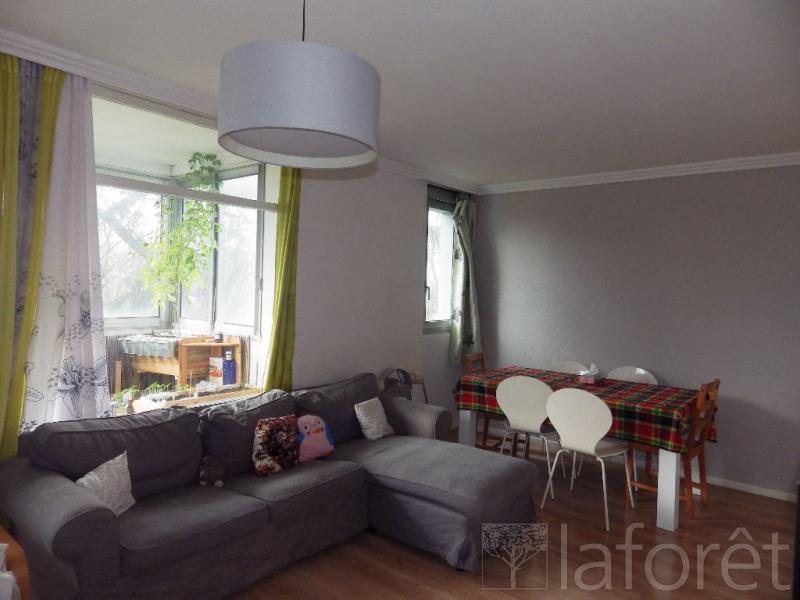 Vente appartement Bron 120000€ - Photo 1