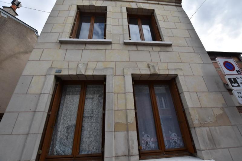 Sale house / villa Montoire sur le loir 286200€ - Picture 11