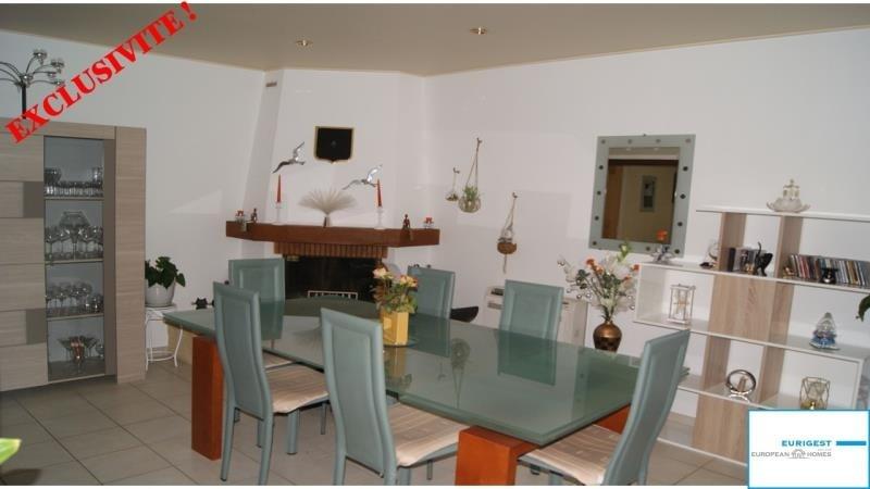 Vente maison / villa St julien de concelles 283500€ - Photo 7