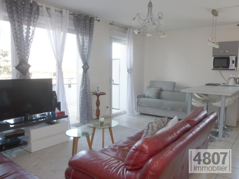 Vente appartement Annemasse 247000€ - Photo 4