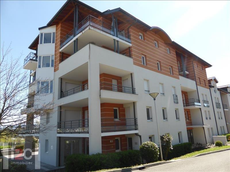 Rental apartment Ferney voltaire 1750€ CC - Picture 1