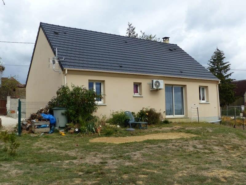 Vente de prestige maison / villa Flogny la chapelle 131000€ - Photo 8