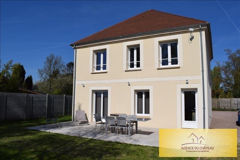 Venta  casa St illiers la ville 249000€ - Fotografía 1