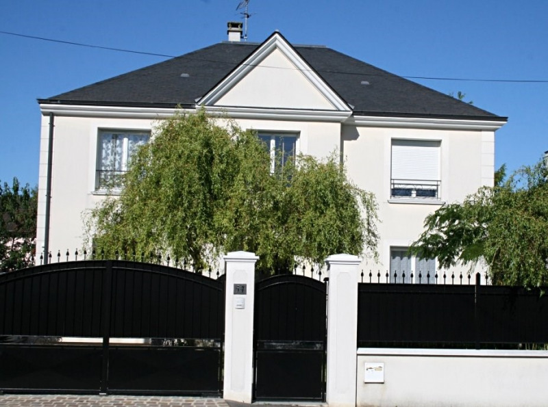 Vente maison / villa Ormesson sur marne 695 000€ - Photo 1