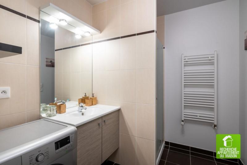 Vente appartement Chaponost 177900€ - Photo 6