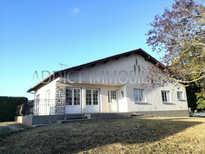 Vente maison / villa Secteur lavaur 216000€ - Photo 9