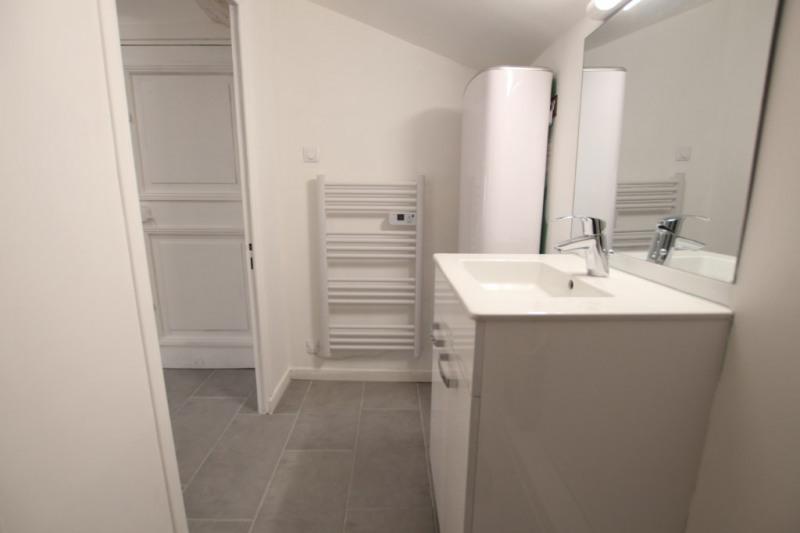 Location appartement Caluire-et-cuire 575€ CC - Photo 8