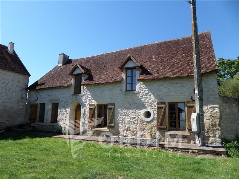 Sale house / villa Cosne cours sur loire 240000€ - Picture 8