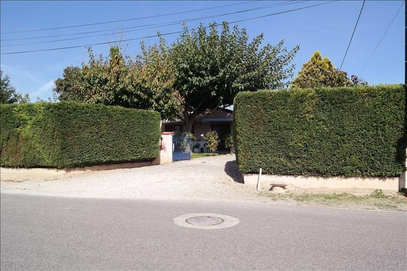 Vente maison / villa Grisolles 238500€ - Photo 8