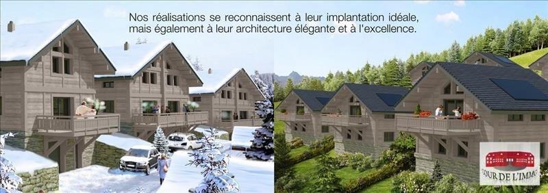 Vendita casa Habere poche 300000€ - Fotografia 3