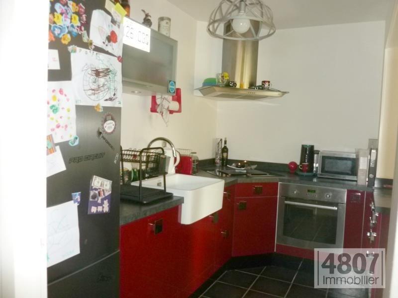 Vente appartement Annemasse 197000€ - Photo 3