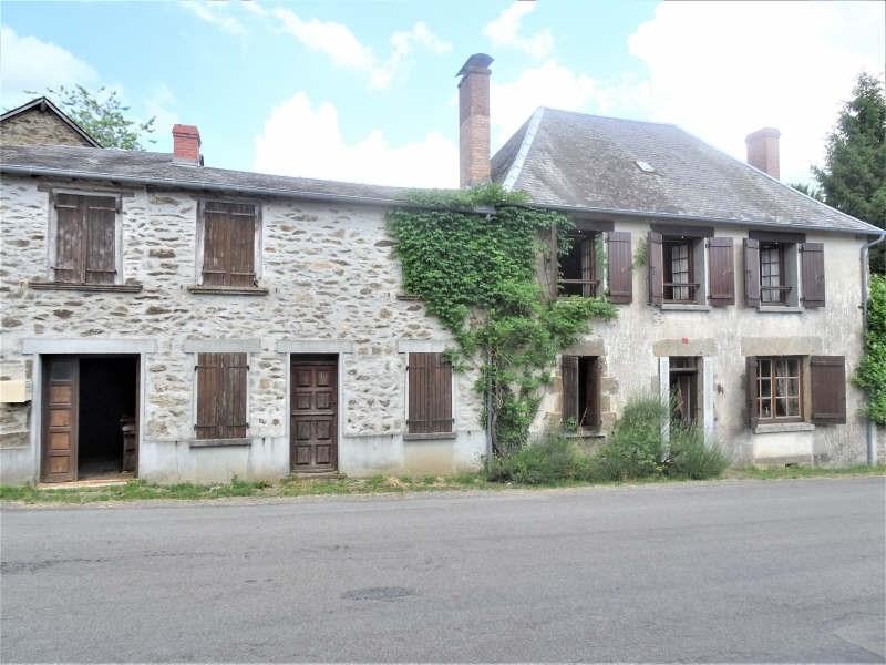 Sale house / villa La croisille sur briance 76000€ - Picture 3