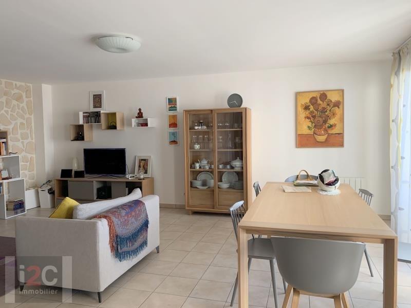 Vendita appartamento Ferney voltaire 465000€ - Fotografia 2