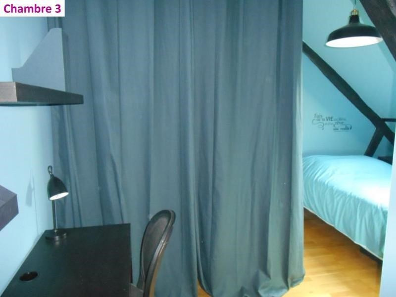 Location local commercial Troyes 300€ CC - Photo 3