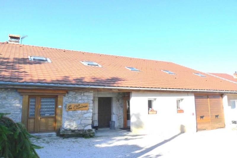 Venta  casa La roche-sur-foron 549000€ - Fotografía 17
