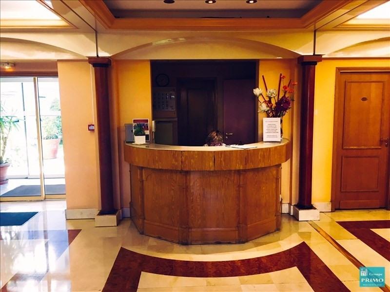 Vente appartement Bourg la reine 160000€ - Photo 8