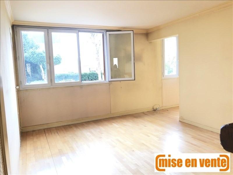 Revenda apartamento Bry sur marne 251000€ - Fotografia 2