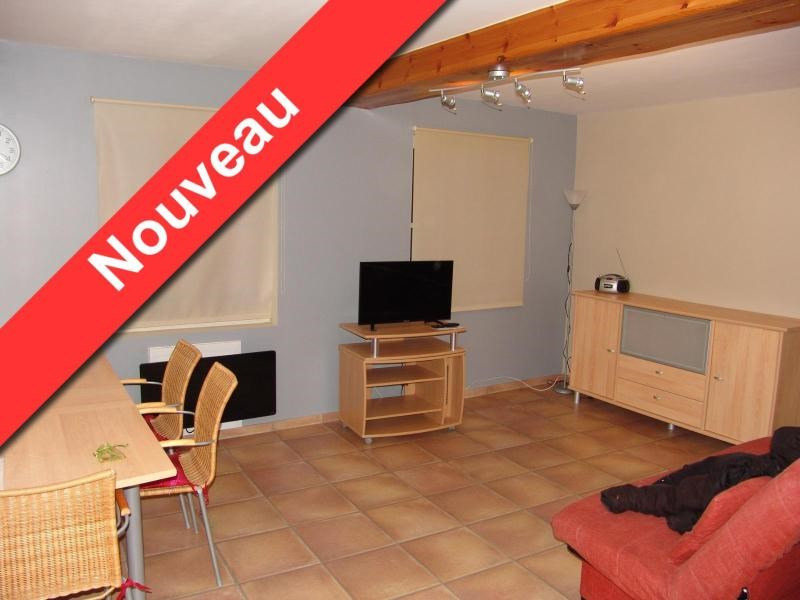 Location appartement St omer 498€ CC - Photo 1