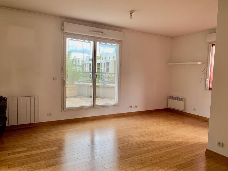 Vente appartement Juvisy sur orge 329900€ - Photo 8